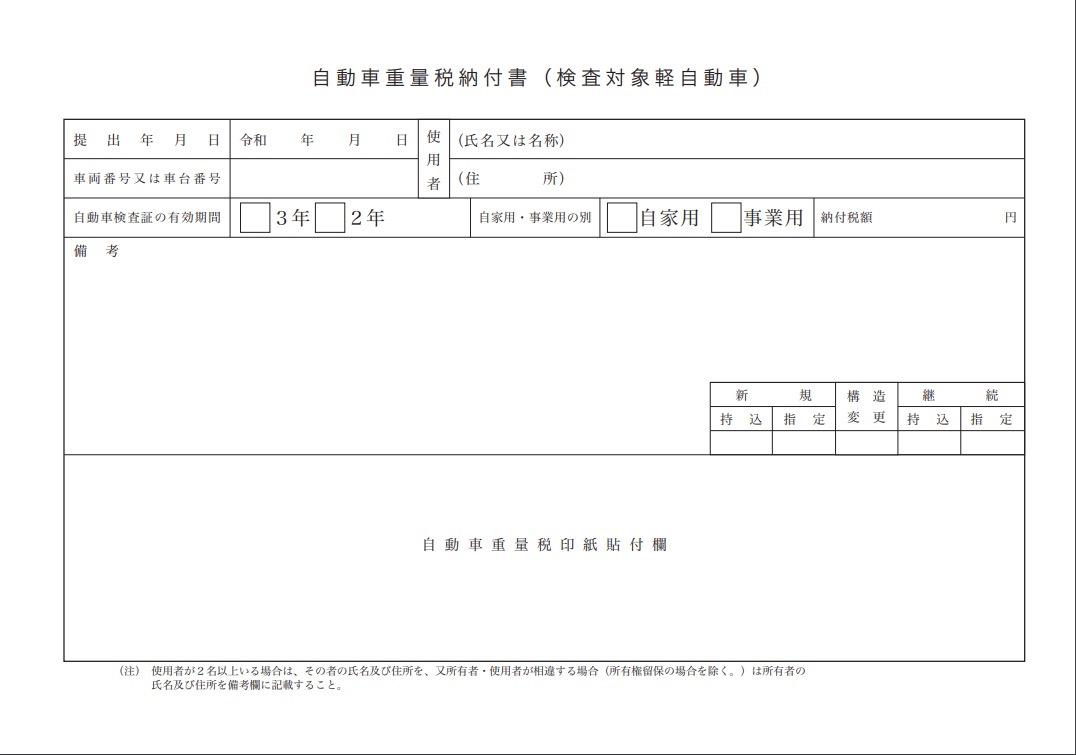 f:id:cocorofarm:20210130091036j:plain