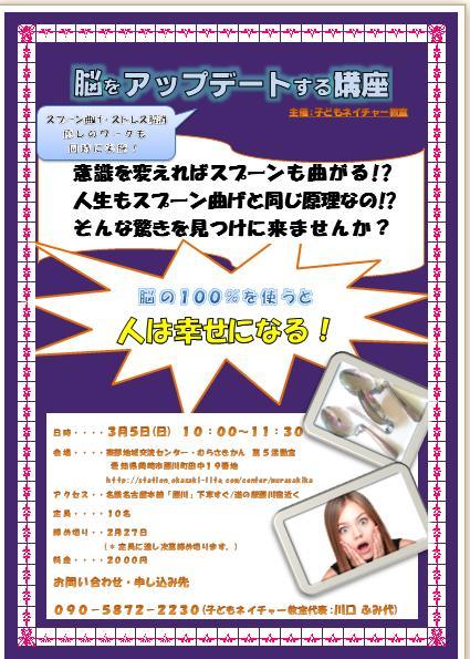 f:id:cocorohifumi:20170217155552j:plain