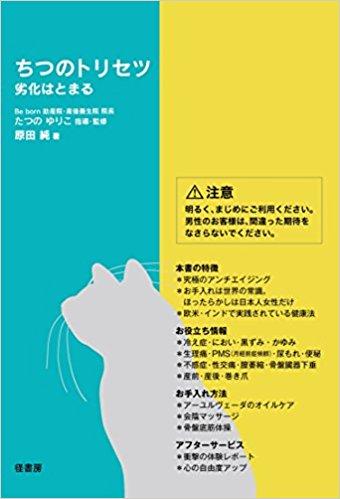 f:id:cocorohifumi:20170916191107j:plain