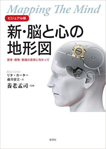 f:id:cocorohifumi:20170927114546j:plain