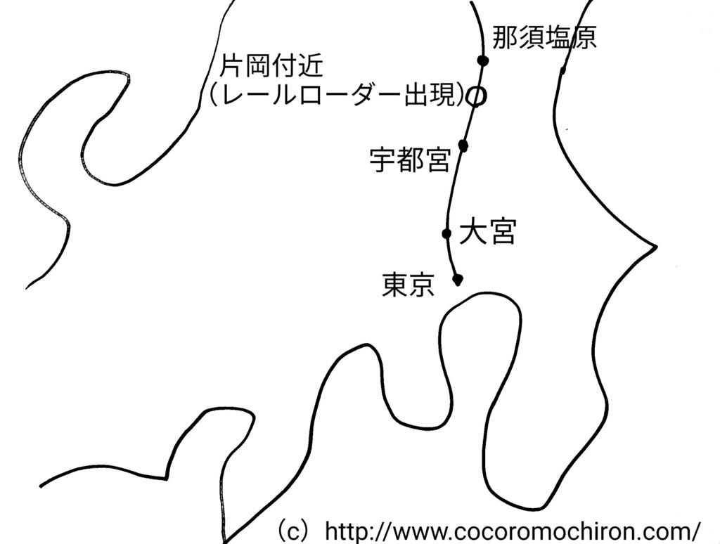 f:id:cocoromochiron:20180113134401j:plain