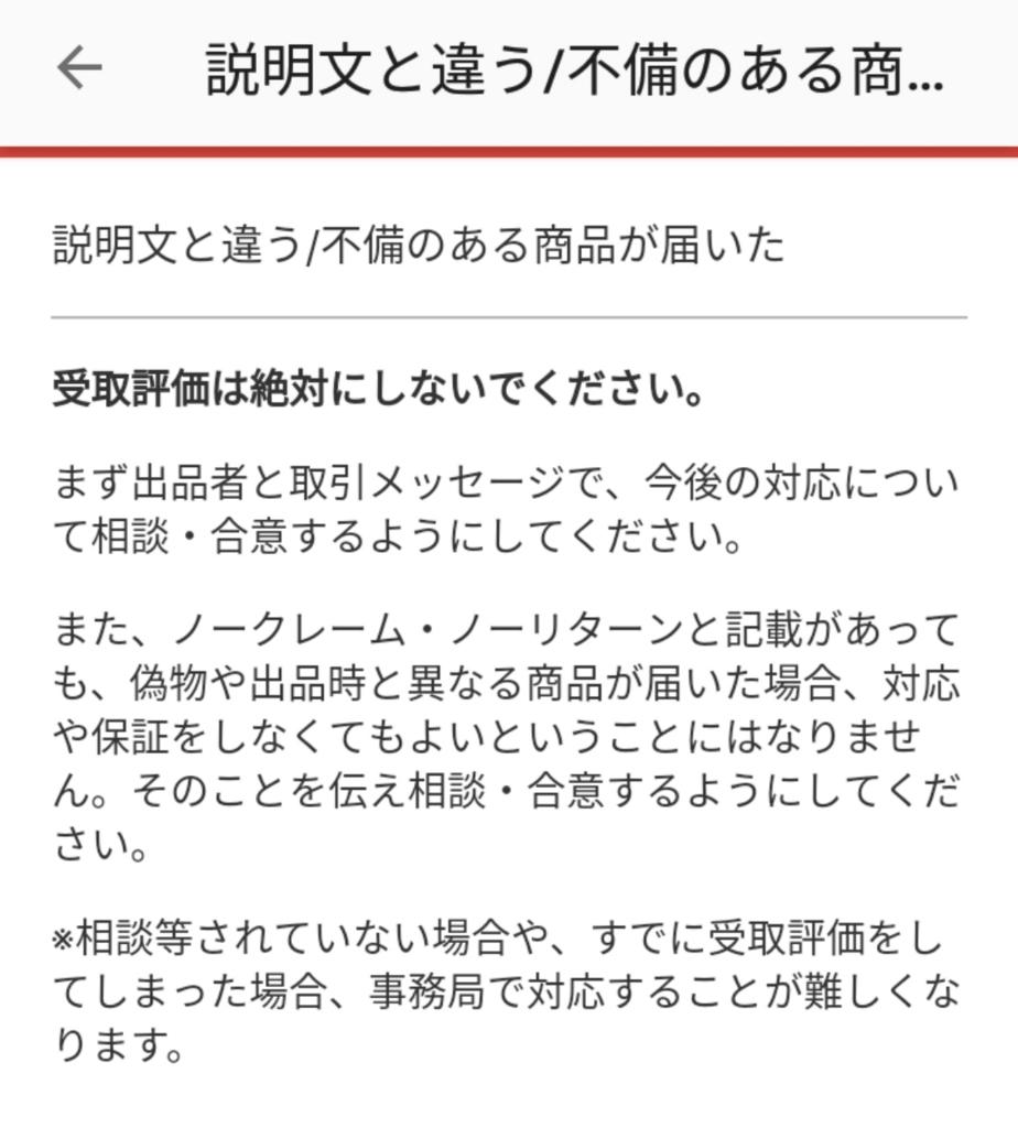 f:id:cocoromochiron:20180815070319j:plain