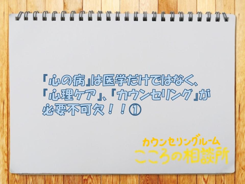 f:id:cocoronosoudanjo:20201023232102j:plain