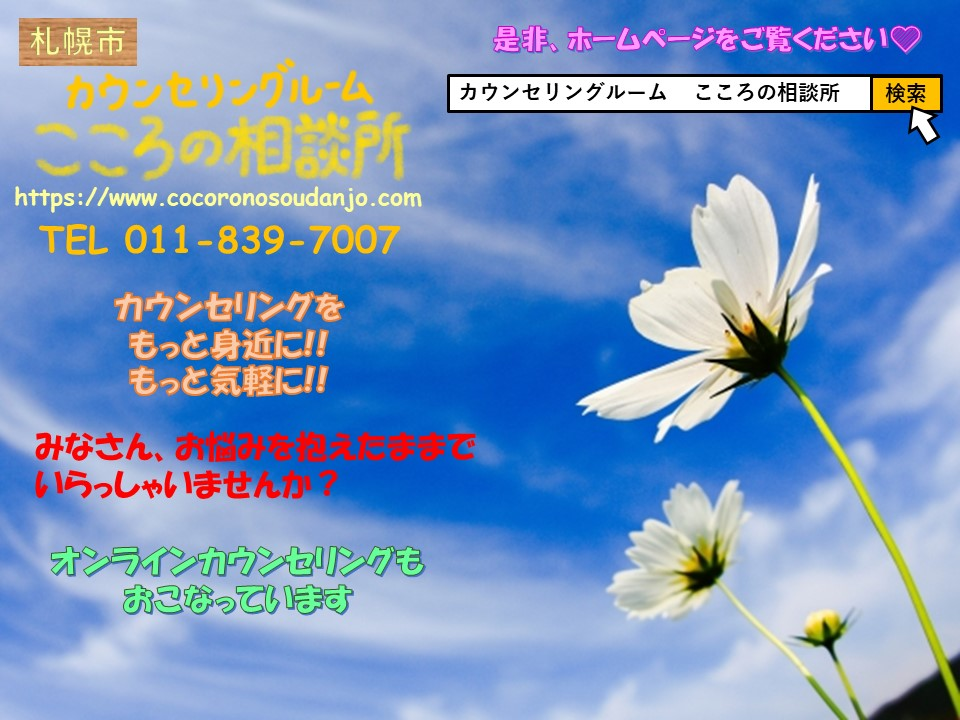 f:id:cocoronosoudanjo:20210514101814j:plain