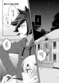 漫画→http://www.pixiv.net/member_illust.php?mode=manga&illust_id=14892379