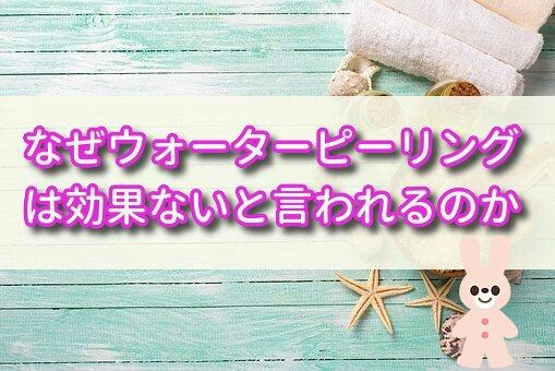 f:id:cocosuke1014:20191210100601j:plain