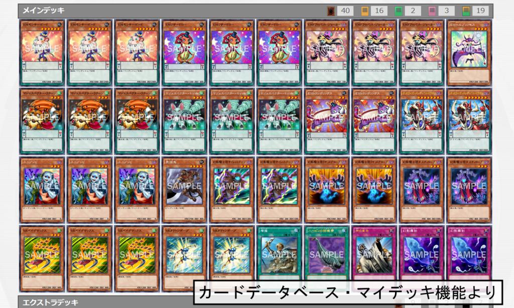 f:id:cocotamasuki:20160309212303p:plain