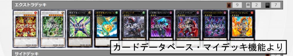 f:id:cocotamasuki:20160309235413p:plain