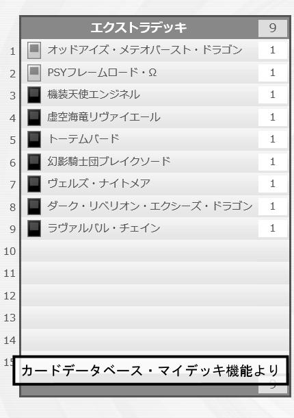 f:id:cocotamasuki:20160310012943p:plain