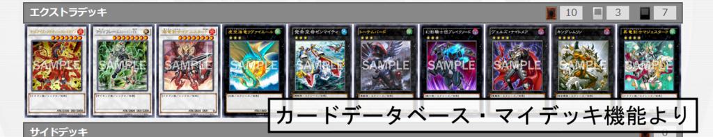 f:id:cocotamasuki:20160318230732p:plain