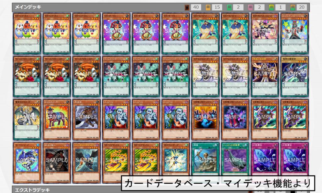 f:id:cocotamasuki:20160319125332p:plain