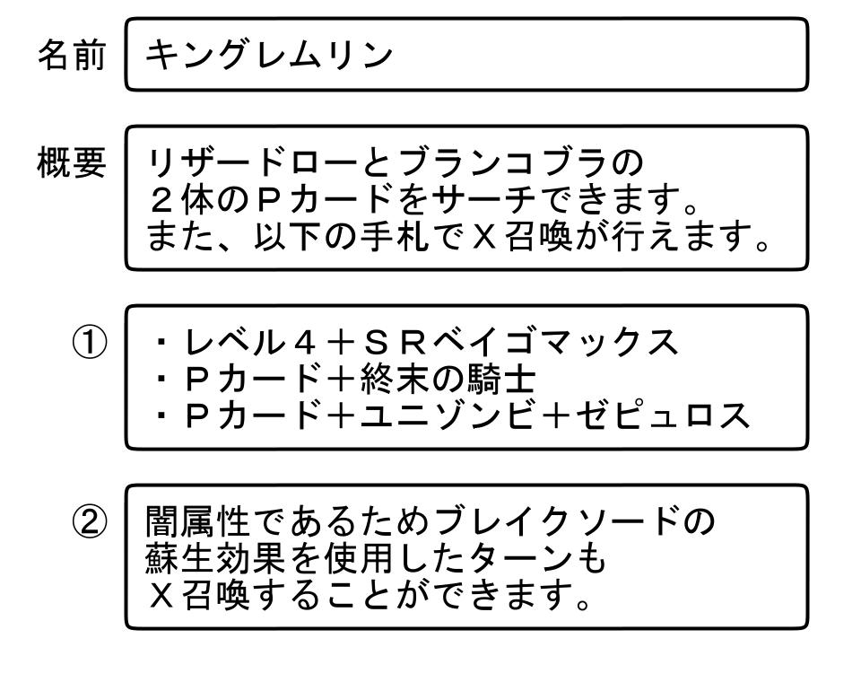 f:id:cocotamasuki:20160319134614p:plain
