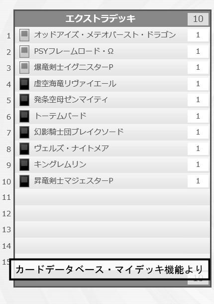 f:id:cocotamasuki:20160319135200p:plain