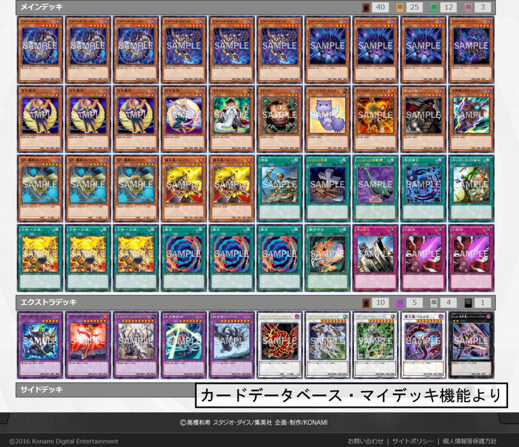f:id:cocotamasuki:20160429235028p:plain
