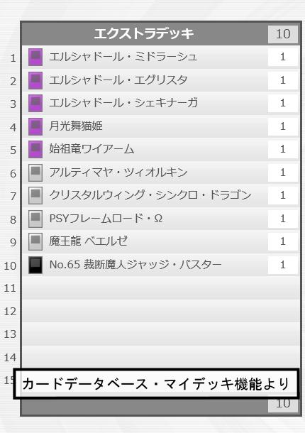 f:id:cocotamasuki:20160430034709p:plain