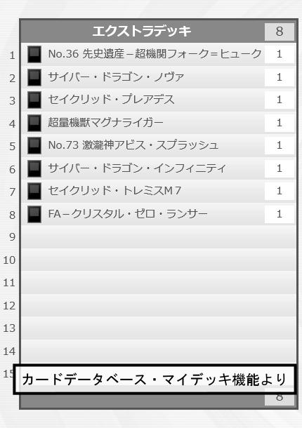 f:id:cocotamasuki:20160510023550p:plain