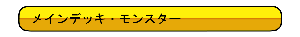 f:id:cocotamasuki:20160510053902p:plain