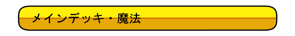 f:id:cocotamasuki:20160510114429p:plain