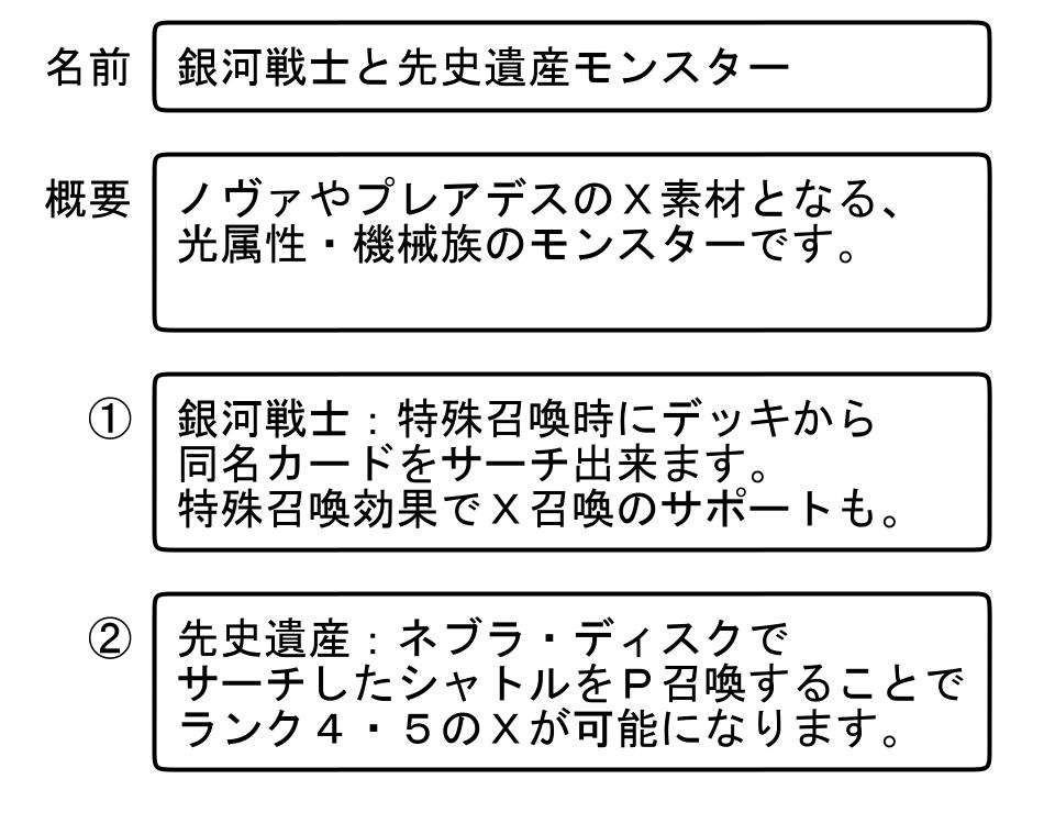 f:id:cocotamasuki:20160510164510p:plain