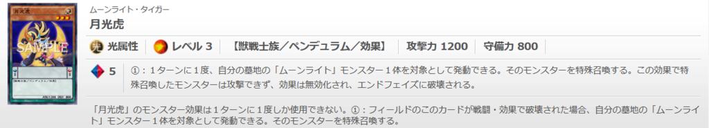 f:id:cocotamasuki:20161206195925p:plain