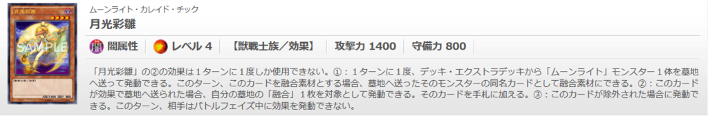 f:id:cocotamasuki:20161206195939p:plain