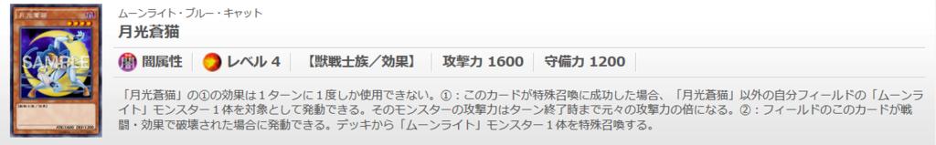 f:id:cocotamasuki:20161206195950p:plain