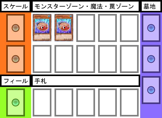 f:id:cocotamasuki:20161208185530p:plain