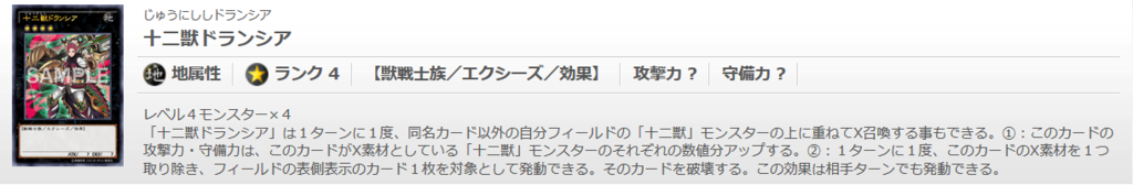 f:id:cocotamasuki:20161209154747p:plain