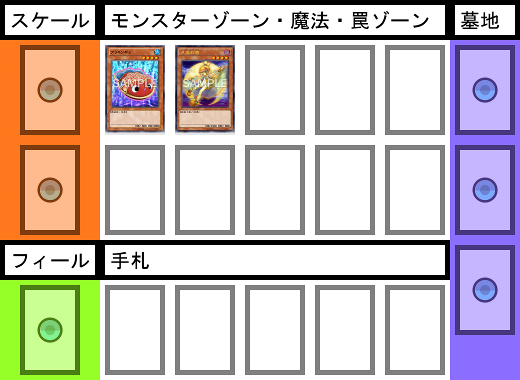 f:id:cocotamasuki:20161209214430p:plain