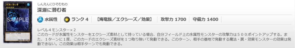 f:id:cocotamasuki:20161209225011p:plain