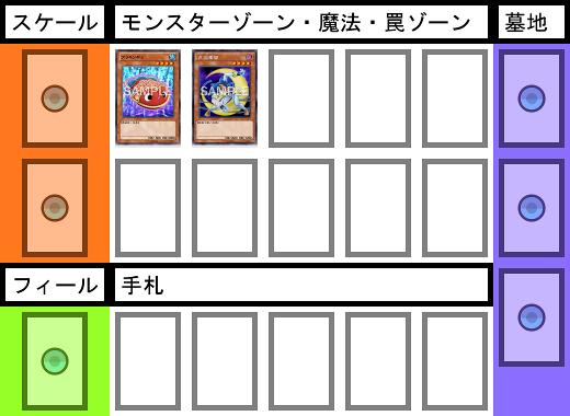 f:id:cocotamasuki:20161209225103p:plain