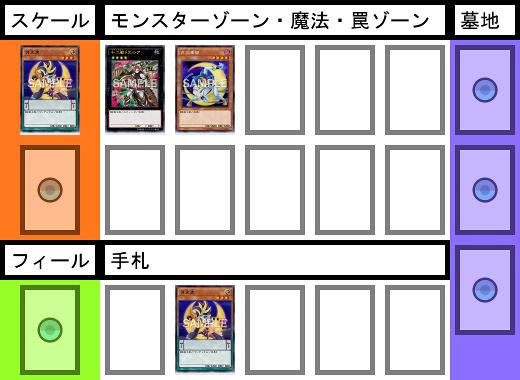 f:id:cocotamasuki:20161209230116p:plain