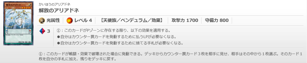 f:id:cocotamasuki:20161210022006p:plain