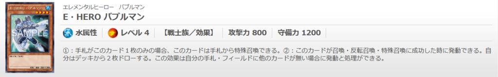 f:id:cocotamasuki:20161210022024p:plain