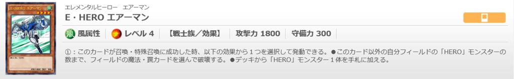 f:id:cocotamasuki:20161210022036p:plain