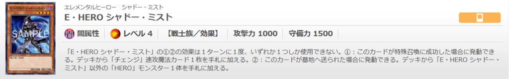 f:id:cocotamasuki:20161210022113p:plain