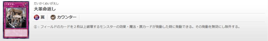 f:id:cocotamasuki:20161210030926p:plain