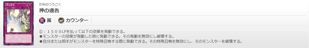 f:id:cocotamasuki:20161210031302p:plain
