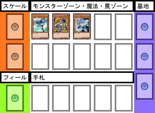 f:id:cocotamasuki:20161217030023p:plain