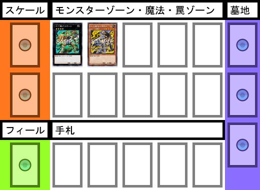 f:id:cocotamasuki:20161217030849p:plain