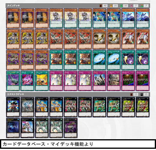 f:id:cocotamasuki:20170107143132p:plain
