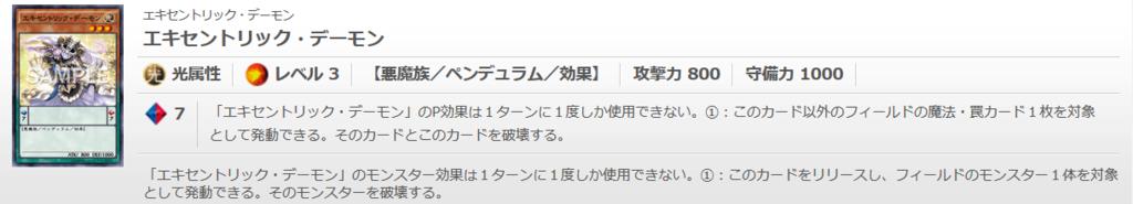 f:id:cocotamasuki:20170107143855p:plain