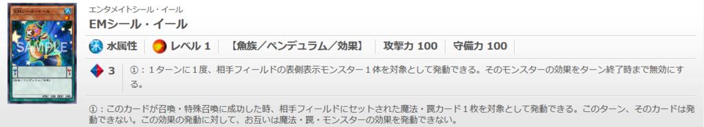 f:id:cocotamasuki:20170107144131p:plain