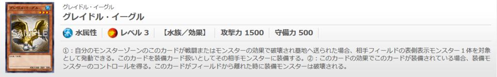 f:id:cocotamasuki:20170107144546p:plain