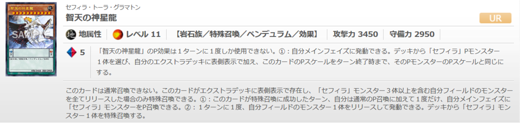 f:id:cocotamasuki:20170115152921p:plain
