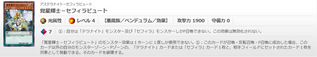 f:id:cocotamasuki:20170115153054p:plain