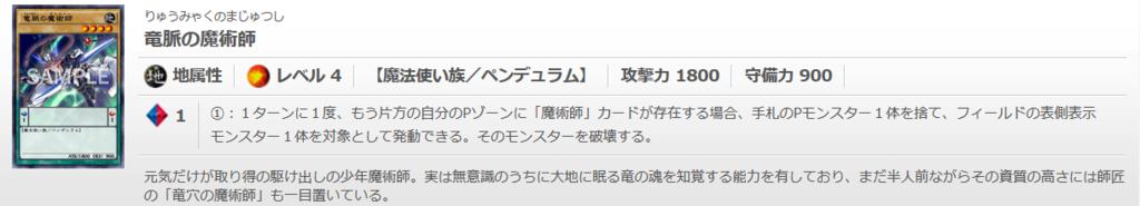 f:id:cocotamasuki:20170115153518p:plain