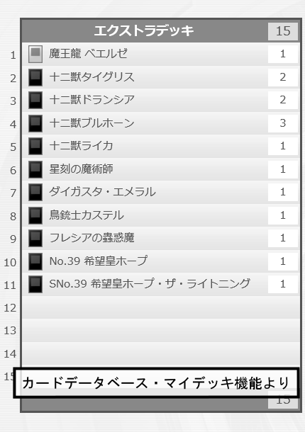f:id:cocotamasuki:20170115153919p:plain