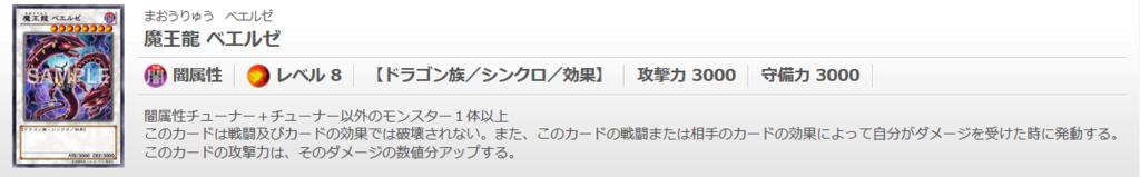 f:id:cocotamasuki:20170115154248p:plain