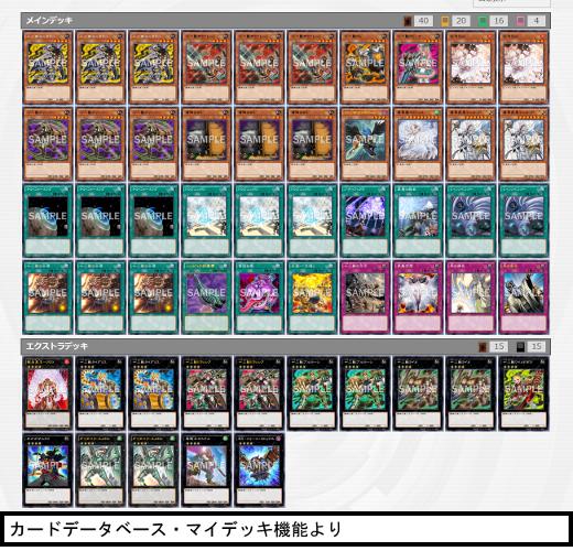 f:id:cocotamasuki:20170121115230p:plain